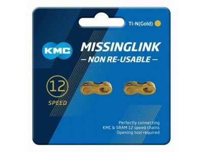 Замок для цепи KMC 12r-speed
